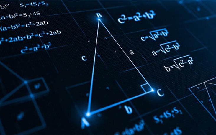 geometria_e_algebra_per_ingegneria_civile_1533631358.png